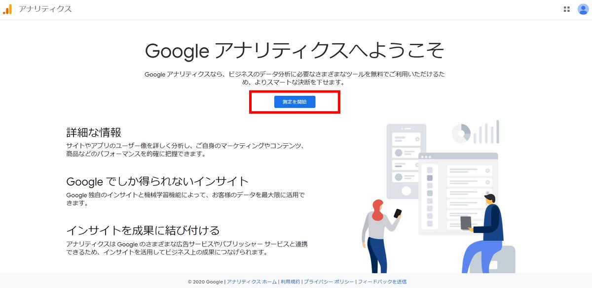 google-analytics-intro-2