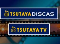 tsutaya-discas-tv-affiliate