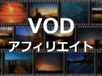 vod-affiliate