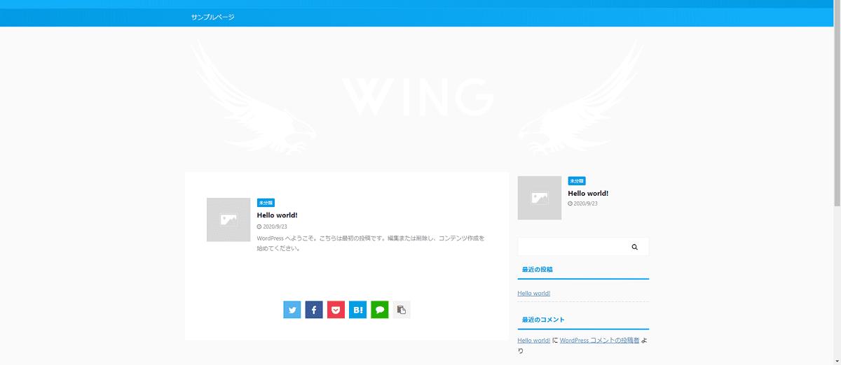 affinger5-initial-settings-5
